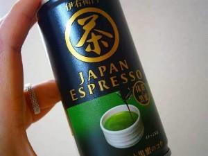 Japaner lieben die Matcha Tee Wirkung